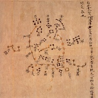 Dunhuang star chart
