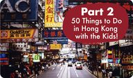50 Things to do in H