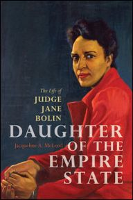 Daughter of the Empi