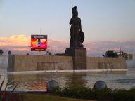 La estatua de la Min...