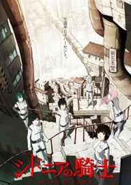 Knights of Sidonia (...