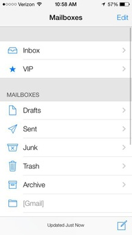 The new Mail app.