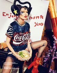 Danni Li by Shxpir for Harper's Bazaar China February 2014
