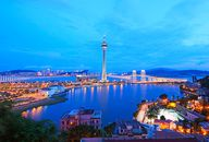 The Macau Tower at d