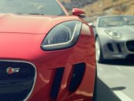 Jaguar F-Type. See t