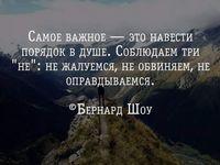 цитаты,мудрость, юмор