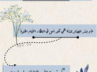 اقتباسات دينية ادعية ستوري انستا One Word Quotes Quran Quotes Inspirational Quran Quotes Love