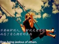 Inspirational Quotes With Images / Inspirational quotes in Chinese and English with beautiful Images