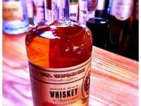 Pin By Industry Spirits On Bottles We Love Bottles Whiskey