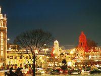 Home Sweet Home - Kansas City