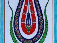 Art of İslamic Tiles...