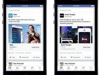 Forex ads on facebook
