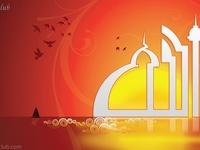 Allah's beautiful names