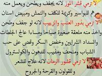 Pin By Atika Belhadri On Sante Arabic Food Food Videos Cooking Recipes