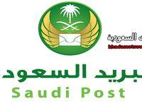 إصدار رخصة قيادة دراجة نارية السعودية Motorcycle License Hard Hat