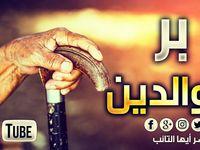الانوثة Arabic Quotes Need Quotes Touching Words