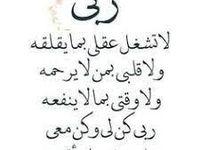 اخراج السجين مهما كان حكمه Books Free Download Pdf Quran Allah