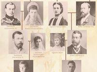 Königs-& Fürstenhäuser weltweit / Es geht hier um die Mitglieder verschiedener Königshäuser und Fürstenhäuser Europas und Weltweit