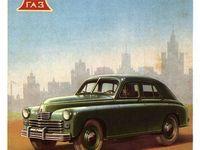 Реклама СССР. / Советские плакаты, постеры и прочие агит. материалы