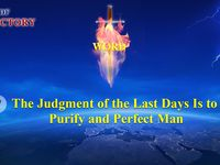 """Gospel Movie clip """"Song of Victory"""" (5) - The Judgment"""