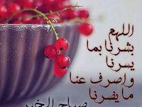 Pin By Najla On مقولات Coffee Quotes My Coffee Coffee Cups