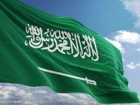 Pin On اليوم الوطني السعودي