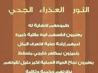 Pin By Hesham Al On Alkinani Zodiac Cancer Horoscope