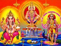 Ayyappa Swamy Hd Wallpapers Free Download Wallpaper Free Download Hd Wallpaper Wallpaper Downloads