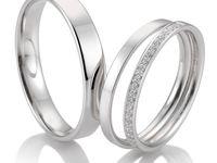 Set Trauringe Breuning mit Memoire Ring 4804718 | Ring