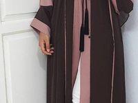 Hijabi Life Much