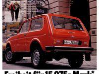 Vot eto NIVA!!! | Джип, Тюнингованные автомобили, Автомобили