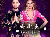 Pin By احلام محمد On دينا مصطفى Movie Posters Poster Movies