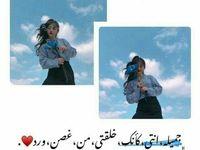 رمزيات لون لازرق Love Smile Quotes Funny Arabic Quotes Cover Photo Quotes