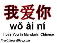 Educational - Mandarin