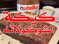 Pin By مهره الزهراني On طبخات Cooking Recipes Desserts Sweets Recipes Food