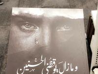 رواية امرأة اقتحمت قلبي ندى محمود Pdf Books Reading Pdf Books Download Books Free Download Pdf