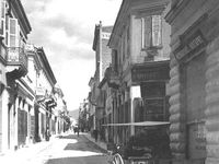 old athens,old greece