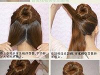 BEAUTY TIPS AND HAIR DO*S
