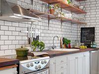 Final Kitchen Remod Concepts