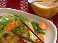 Salad Dressing on Pinterest | Japanese salad dressings, Blue cheese ...