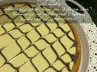 Dessert Desserts Pele Event
