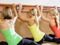 Fitness: Barre