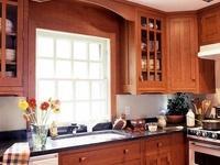 Kitchen Decor On Pinterest Craftsman Style Kitchens Kitchens And