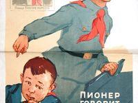 Socialist Poster Art