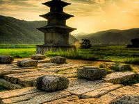 My Beautiful Country, Korea