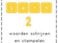 Kern 2