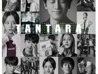 K-Drama / sinopsi darama korea dan trafiler drama korea terbaru