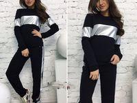 Костюм: лучшие изображения (20) | Outfits, Modeling и Clothes ...