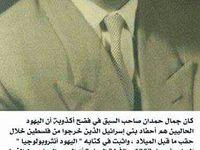 Pin De Ahmed Fani Em Saddam Hussein صدام حسين