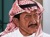 مسلسل عبدالله السدحان 2020